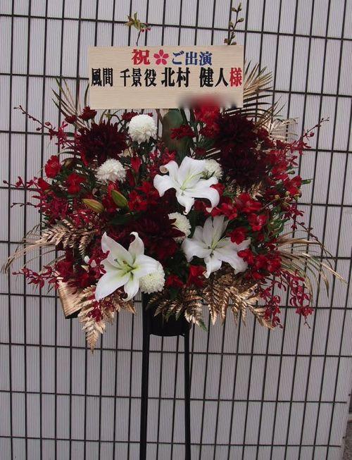シアターサンモール スタンド花 東京 新宿 渋谷 池袋 中野 銀座他 全国お届け スタンドフラワー
