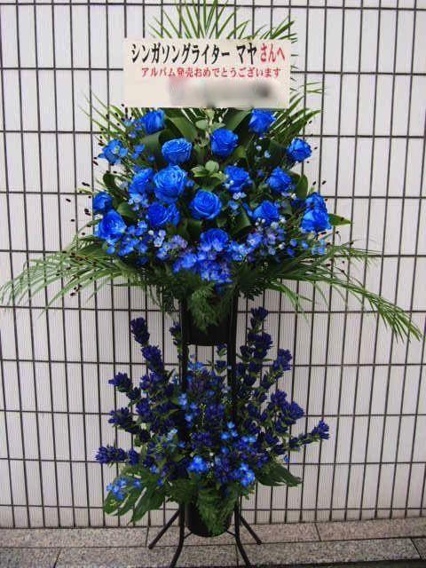 代官山NOMADO|秋のスタンド花(9月10月)|フラワースタンド スタンド花 カノシェ