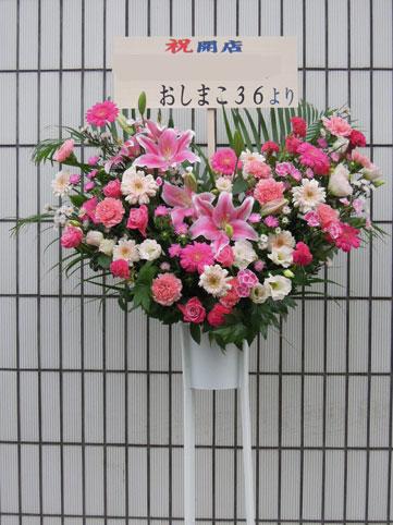 花ギフト|フラワーギフト|誕生日 花|カノシェ話題|スタンド花|ウエディングブーケ|花束|花屋|ha-to-pink