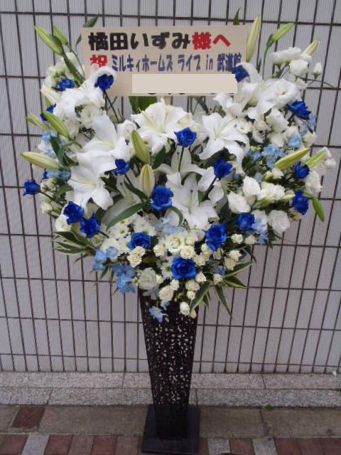 花ギフト|フラワーギフト|誕生日 花|カノシェ話題|スタンド花|ウエディングブーケ|花束|花屋|日本武道館-