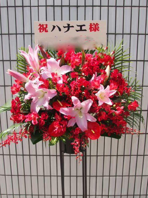 花ギフト|フラワーギフト|誕生日 花|カノシェ話題|スタンド花|ウエディングブーケ|花束|花屋|0517様