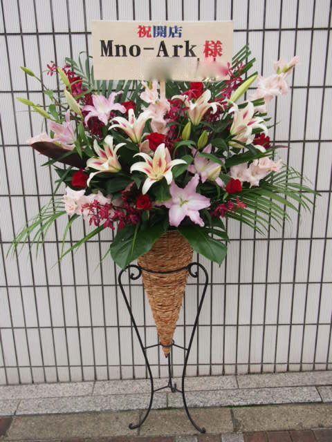 花ギフト|フラワーギフト|誕生日 花|カノシェ話題|スタンド花|ウエディングブーケ|花束|花屋|48792