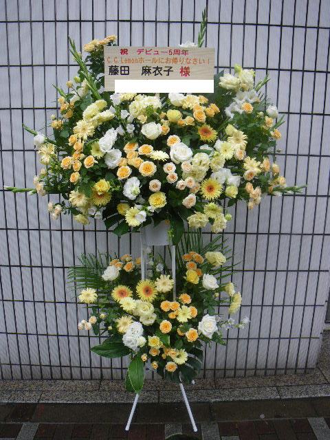 花ギフト フラワーギフト 誕生日 花 カノシェ話題 スタンド花 ウエディングブーケ 花束 花屋 awaikiiro16041