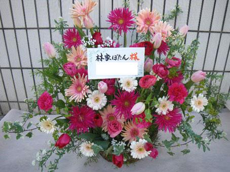 花ギフト|フラワーギフト|誕生日 花|カノシェ話題|スタンド花|ウエディングブーケ|花束|花屋|かよこさん ピンク