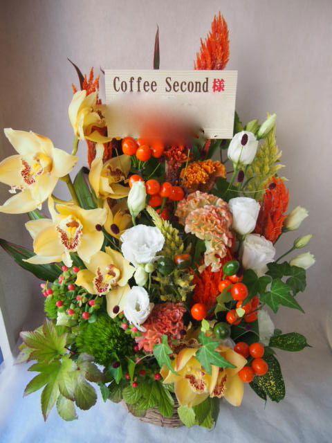 花ギフト|フラワーギフト|誕生日 花|カノシェ話題|スタンド花|ウエディングブーケ|花束|花屋|42971