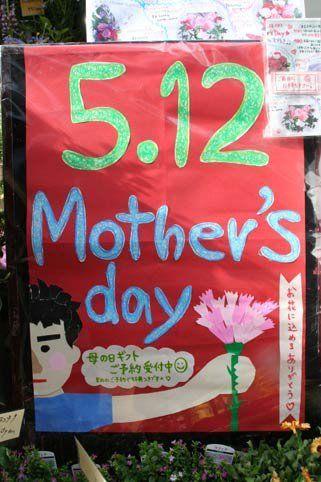 花ギフト|フラワーギフト|誕生日 花|カノシェ話題|スタンド花|ウエディングブーケ|花束|花屋|ca476eff