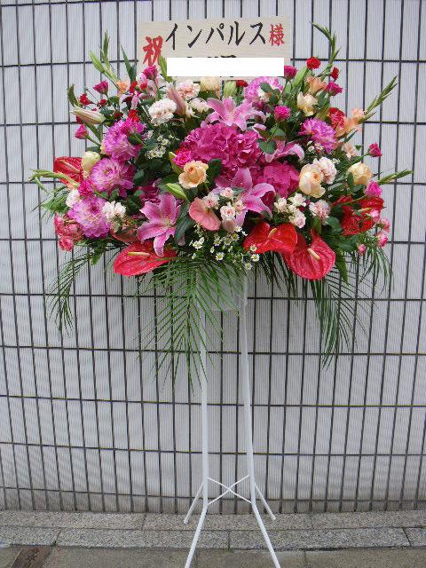 花ギフト|フラワーギフト|誕生日 花|カノシェ話題|スタンド花|ウエディングブーケ|花束|花屋|ピンク15043