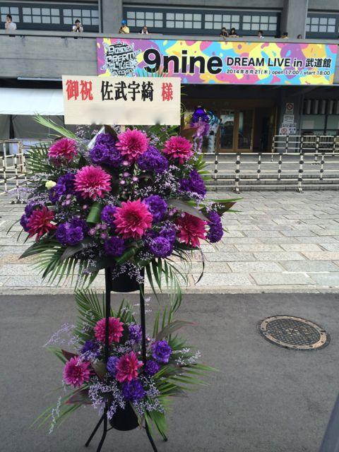 花ギフト|フラワーギフト|誕生日 花|カノシェ話題|スタンド花|ウエディングブーケ|花束|花屋|IMG_5945