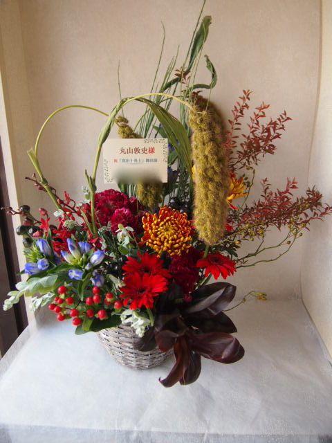 花ギフト|フラワーギフト|誕生日 花|カノシェ話題|スタンド花|ウエディングブーケ|花束|花屋|58191