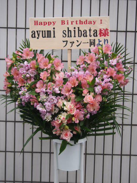 花ギフト|フラワーギフト|誕生日 花|カノシェ話題|スタンド花|ウエディングブーケ|花束|花屋|新宿JAM