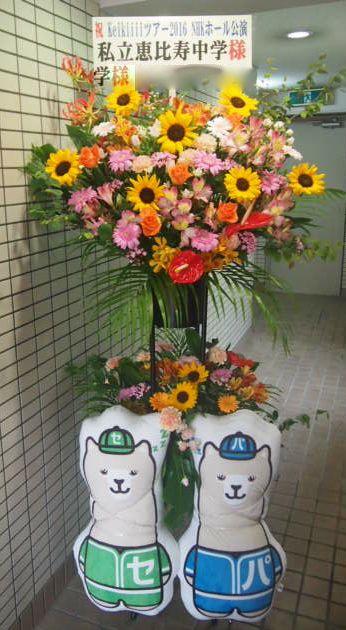 花ギフト|フラワーギフト|誕生日 花|カノシェ話題|スタンド花|ウエディングブーケ|花束|花屋|56025