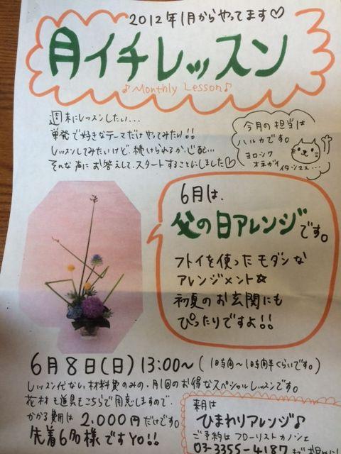 花ギフト|フラワーギフト|誕生日 花|カノシェ話題|スタンド花|ウエディングブーケ|花束|花屋|写真 1(41)