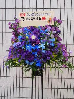 花ギフト|フラワーギフト|誕生日 花|カノシェ話題|スタンド花|ウエディングブーケ|花束|花屋|赤坂
