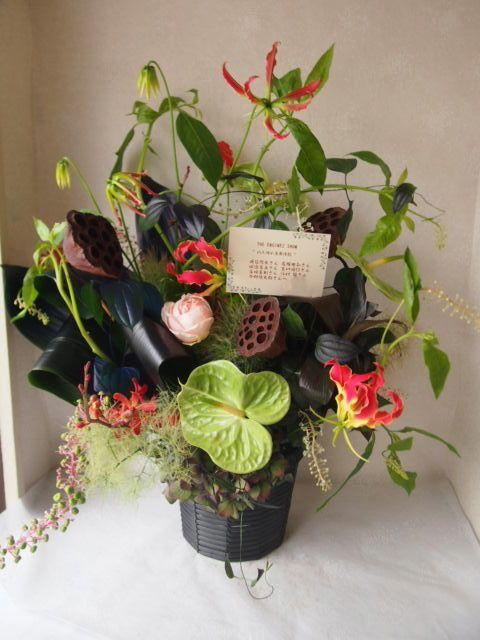花ギフト|フラワーギフト|誕生日 花|カノシェ話題|スタンド花|ウエディングブーケ|花束|花屋|56790