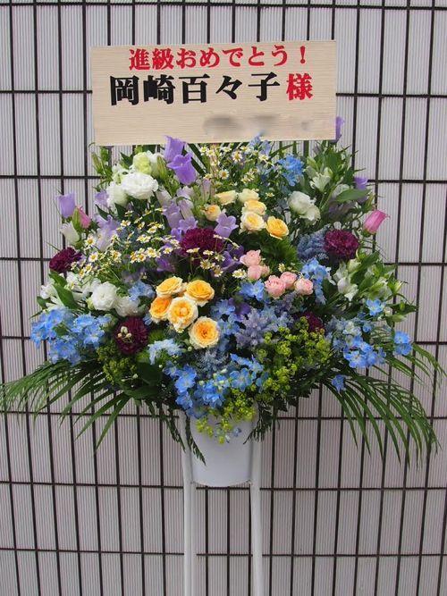 恵比寿ガーデンホール スタンド花 東京 新宿 渋谷 池袋 中野 銀座他 全国お届け スタンドフラワー