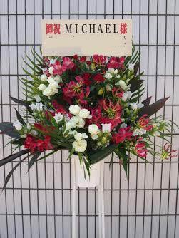 花ギフト|フラワーギフト|誕生日 花|カノシェ話題|スタンド花|ウエディングブーケ|花束|花屋|渋谷O-EAST