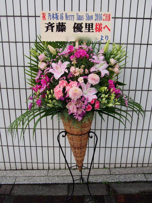 秋〜冬(10月11月12月)のスタンド花|スタンドフラワー カノシェ59917(1)