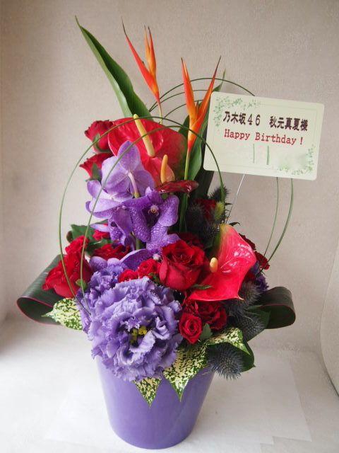 花ギフト|フラワーギフト|誕生日 花|カノシェ話題|スタンド花|ウエディングブーケ|花束|花屋|50022