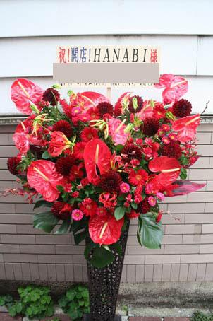 花ギフト|フラワーギフト|誕生日 花|カノシェ話題|スタンド花|ウエディングブーケ|花束|花屋|ha-to-aka