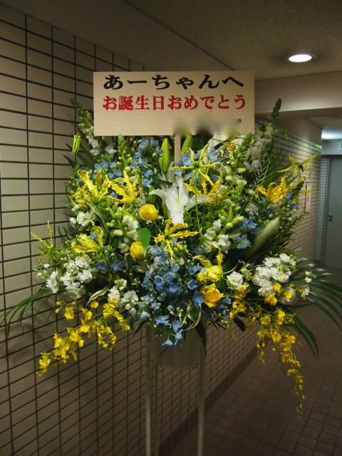 花ギフト|フラワーギフト|誕生日 花|カノシェ話題|スタンド花|ウエディングブーケ|花束|花屋|スターライトノベル様