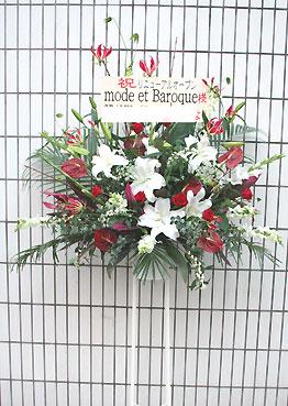 花ギフト フラワーギフト 誕生日 花 カノシェ話題 スタンド花 ウエディングブーケ 花束 花屋 紅白こうじ