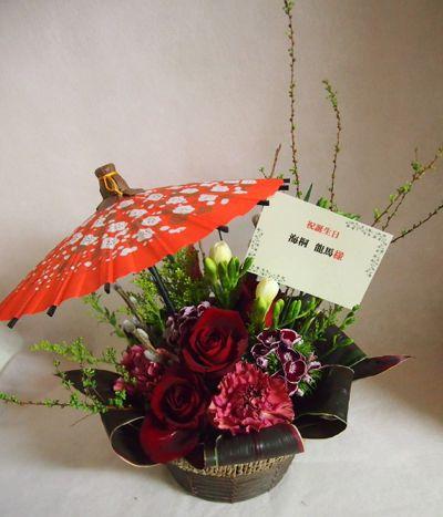 花ギフト|フラワーギフト|誕生日 花|カノシェ話題|スタンド花|ウエディングブーケ|花束|花屋|38412