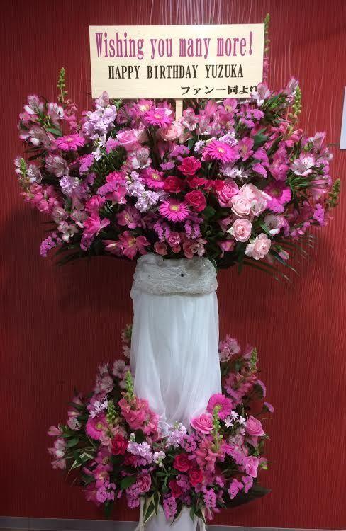 花ギフト|フラワーギフト|誕生日 花|カノシェ話題|スタンド花|ウエディングブーケ|花束|花屋|AKIBA カルチャー劇場