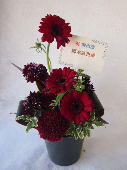 花ギフト|フラワーギフト|誕生日 花|カノシェ話題|スタンド花|ウエディングブーケ|花束|花屋|53917