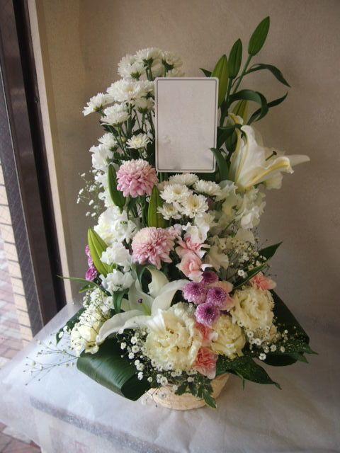 花ギフト|フラワーギフト|誕生日 花|カノシェ話題|スタンド花|ウエディングブーケ|花束|花屋|53964