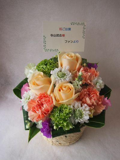 花ギフト|フラワーギフト|誕生日 花|カノシェ話題|スタンド花|ウエディングブーケ|花束|花屋|38895