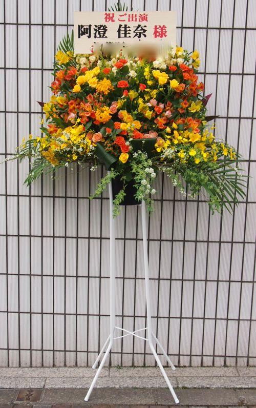 スタンド花|スタンドフラワー|フラスタ|カノシェ61359