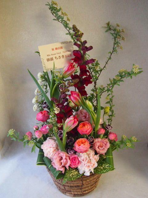 花ギフト|フラワーギフト|誕生日 花|カノシェ話題|スタンド花|ウエディングブーケ|花束|花屋|53470
