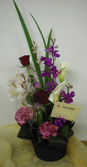 花ギフト|フラワーギフト|誕生日 花|カノシェ話題|スタンド花|ウエディングブーケ|花束|花屋|URUSI