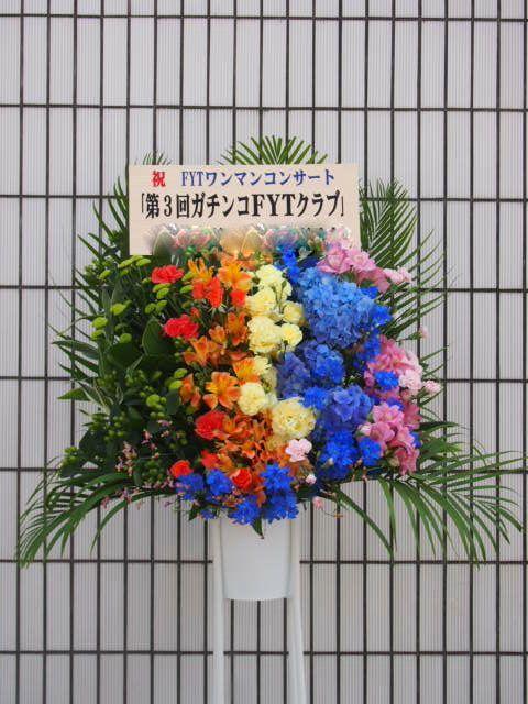 花ギフト|フラワーギフト|誕生日 花|カノシェ話題|スタンド花|ウエディングブーケ|花束|花屋|48593