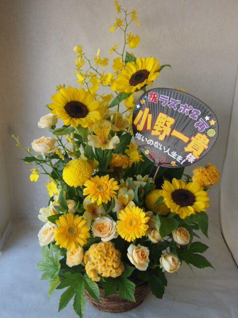花ギフト|フラワーギフト|誕生日 花|カノシェ話題|スタンド花|ウエディングブーケ|花束|花屋|49099