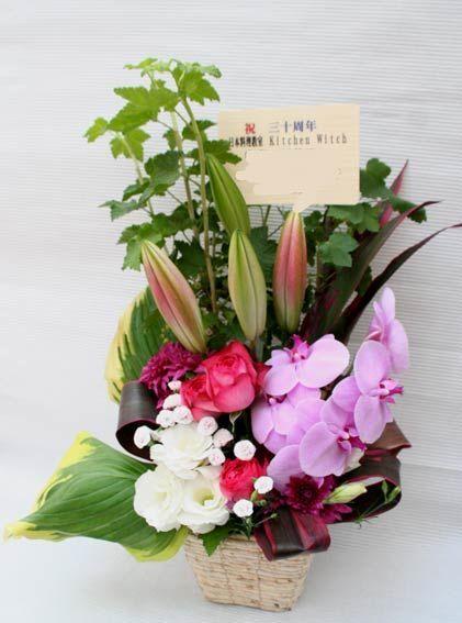 花ギフト|フラワーギフト|誕生日 花|カノシェ話題|スタンド花|ウエディングブーケ|花束|花屋|エルちゃん