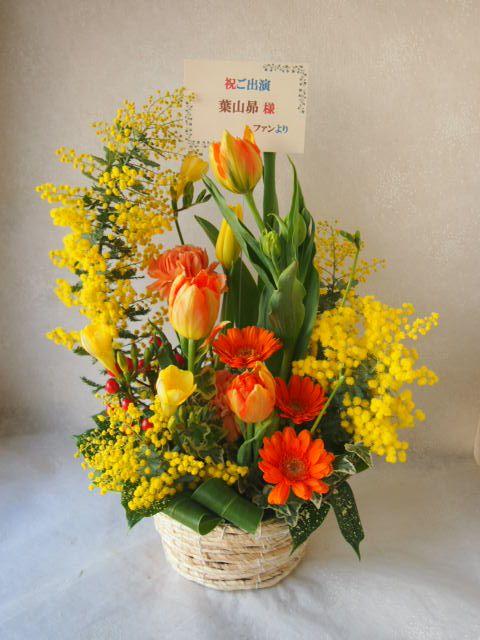 花ギフト|フラワーギフト|誕生日 花|カノシェ話題|スタンド花|ウエディングブーケ|花束|花屋|53136