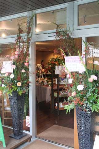 花ギフト|フラワーギフト|誕生日 花|カノシェ話題|スタンド花|ウエディングブーケ|花束|花屋|アーチ