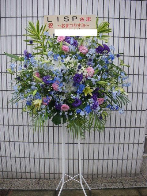 花ギフト フラワーギフト 誕生日 花 カノシェ話題 スタンド花 ウエディングブーケ 花束 花屋 ブルー16451