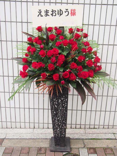 花ギフト|フラワーギフト|誕生日 花|カノシェ話題|スタンド花|ウエディングブーケ|花束|花屋|41267