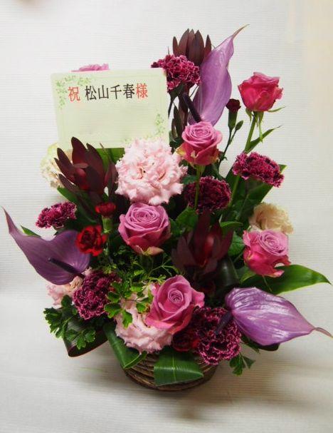 花ギフト|フラワーギフト|誕生日 花|カノシェ話題|スタンド花|ウエディングブーケ|花束|花屋|52613