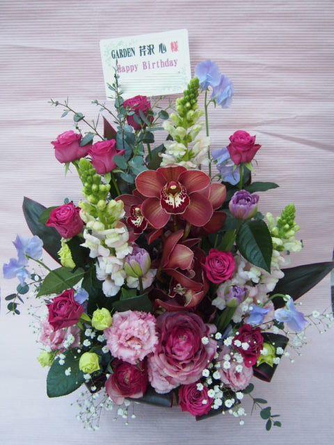 花ギフト|フラワーギフト|誕生日 花|カノシェ話題|スタンド花|ウエディングブーケ|花束|花屋|53545(1)