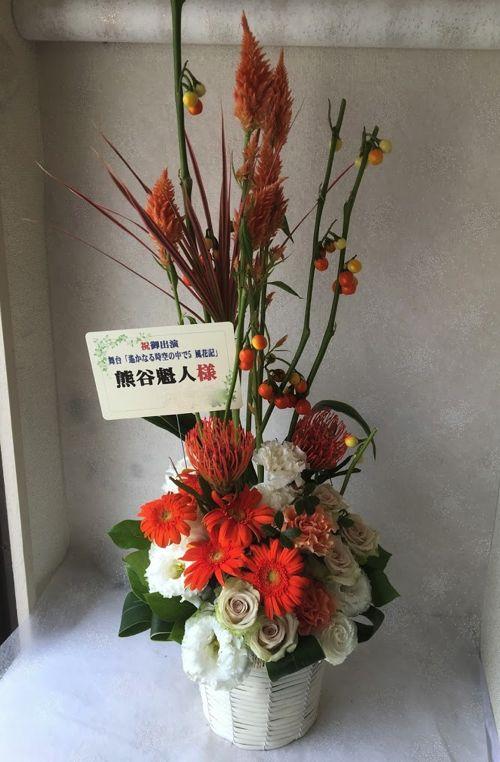 花ギフト|フラワーギフト|誕生日 花|カノシェ話題|スタンド花|ウエディングブーケ|花束|花屋|IMG_2553