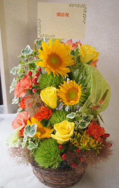 花ギフト|フラワーギフト|誕生日 花|カノシェ話題|スタンド花|ウエディングブーケ|花束|花屋|49029