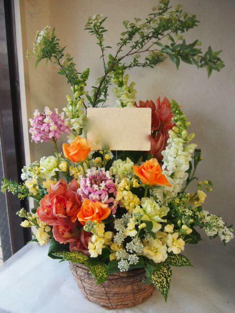 花ギフト|フラワーギフト|誕生日 花|カノシェ話題|スタンド花|ウエディングブーケ|花束|花屋|53796