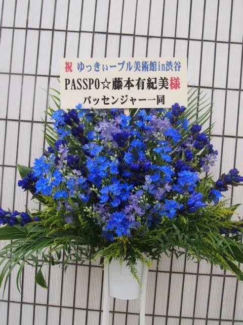 スタンド花 渋谷WWW他 スタンドフラワー