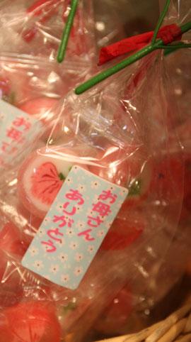 花ギフト|フラワーギフト|誕生日 花|カノシェ話題|スタンド花|ウエディングブーケ|花束|花屋|あめ