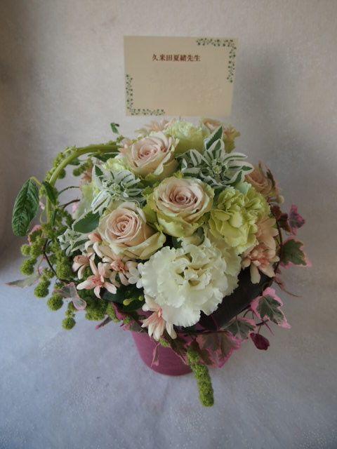 花ギフト|フラワーギフト|誕生日 花|カノシェ話題|スタンド花|ウエディングブーケ|花束|花屋|57297