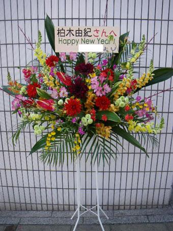 花ギフト|フラワーギフト|誕生日 花|カノシェ話題|スタンド花|ウエディングブーケ|花束|花屋|HNAYAKA