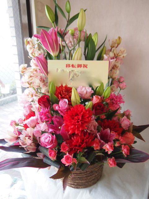 花ギフト|フラワーギフト|誕生日 花|カノシェ話題|スタンド花|ウエディングブーケ|花束|花屋|43654